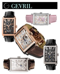 watches_gevril_2